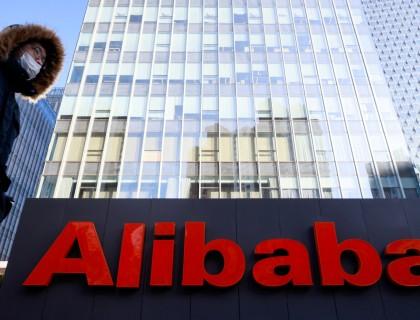 """غرامة مالية ضخمة تفرضها الصين على موقع """"علي بابا"""""""