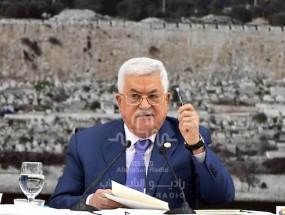 الرئيس عباس مخطابا الأمريكيين والإسرائيليين: لقد طفح الكيل حلو عنا