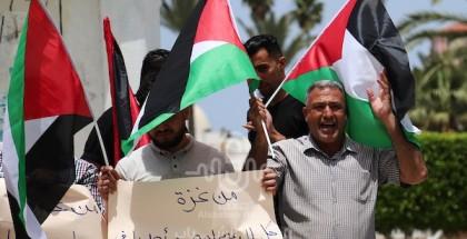وقفة تضامنية نصرة للأقصى والشيخ جراح في مدينة غزة