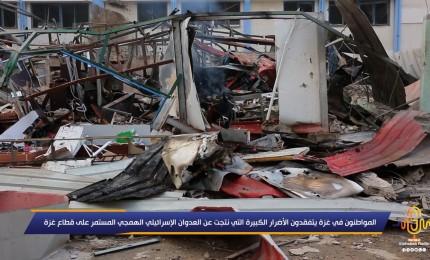 المواطنون في غزة يتفقدون الأضرار الكبيرة التي نتجت عن العدوان الإسرائيلي الهمجي المستمر على قطاع غزة