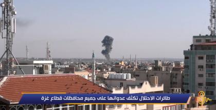 طائرات الاحتلال تكثف عدوانها على جميع محافظات قطاع غزة