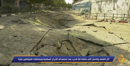 آثار القصف والدمار التي خلفته آلة الحرب بعد استهداف الأبراج السكنية وممتلكات المواطنين بغزة