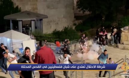 شرطة الاحتلال تعتدي على شبان فلسطينيين في القدس المحتلة
