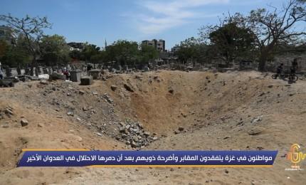 مواطنون في غزة يتفقدون المقابر وأضرحة ذويهم بعد أن دمرها الاحتلال في العدوان الأخير