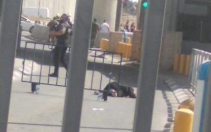 الاحتلال يطلاق النار على مواطنة فلسطينية قرب حاجز قلنديا (فيديو)