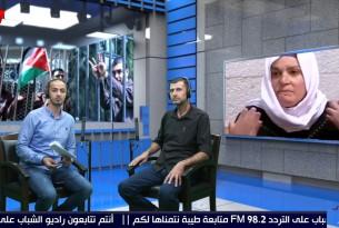 برنامج زنازين الاسر - حلقة بعنوان - الأسرى بين قهر زنازين الاحتلال ومقصلة التقاعد وقطع الرواتب
