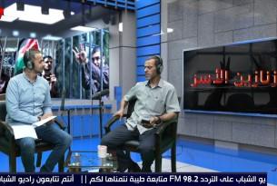 برنامج زنازين الاسر حلقة بعنوان اضراب الاسرى
