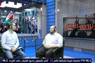 برنامج زنازين الاسر اا حلقة بعنوان الاعتقال الإداري