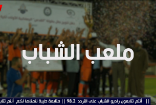 برنامج ملعب الشباب || متابعة مباشرة لنتائج مباريات الدوري في قطاع غزة || ليوم الأحد 25-7-2021