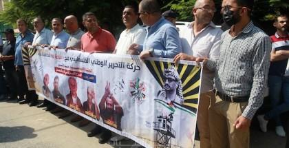 وقفة تضامنية مع الأسرى المضربين عن الطعام في سجون الاحتلال أمام مقر الصليب الأحمر في مدينة غزة