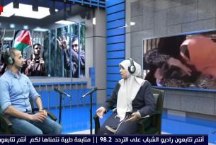 برنامج زنازين الاسر    حلقة بعنوان - معاناة الاسيرات داخل المعتقلات الاسرائيلية