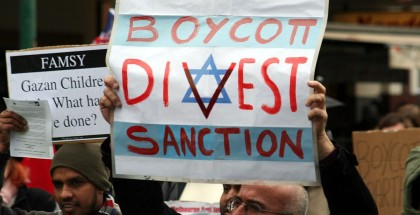 """شخصيات عالمية تصدر إعلان مبادئ لاعتبار  الاحتلال """"دولة فصل عنصري""""!"""