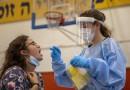 """""""إسرائيل"""": 2293 إصابة جديدة وجرعة تطعيم ثالثة بالأسبوع المقبل"""