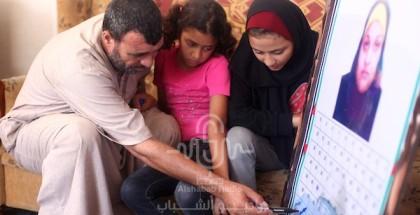 بعد سنوات من الاعتقال والحرمان.. الاحتلال يمنع الأسيرة أبو كميل من دخول القطاع