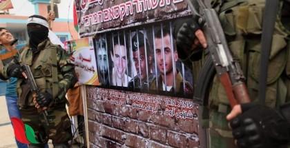 """صحيفة عبرية: الفجوات بين """"إسرائيل"""" وحماس في صفقة التبادل لا زالت قائمة"""