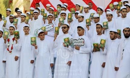 حفل تكريم حفظة القرآن الكريم بمدينة غزة